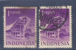 Indonesia  -  1949  -  Michel - 33 ( Usado ) - Indonésie