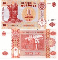MOLDOVA 5 LEI P9 1994 KING STEFAN BASILICA UNC BANKNOTE - Moldavie