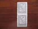 Paraguay  Mint   1928  No 285 Imperf Between Stamps - Paraguay