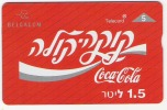 P 342 Coca-Cola Neuve Très Rare ! - Belgien