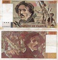 SRI LANKA 100 RUPEES 1995 P 111 UNC - Sri Lanka