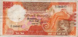 SRI LANKA 100 RUPEES P99 1988 STONE CARVING PARLIAMENT UNC BANK NOTE - Sri Lanka