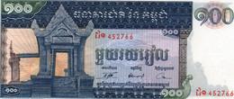 CEYLON 50 79 1974 SRI LANKA BANDARANAIKE LANDSCAPE NOTE - Sri Lanka
