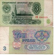 SRI LANKA 100 Rupees 1979 P-88 VF Rare - Sri Lanka