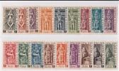 DIVINITéS UNE SéRIE DE 18 VAL NEUF ** N° 236/53 YVERT ET TELLIER  1948 - India (1892-1954)