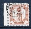 JAPON - Télégraphe N° 7 - (o) - Francobolli Per Telegrafo