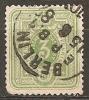 ALLEMAGNE (empire) -- N°36    Obliteré -- 1879 (angle En Bas à Gauche Abimé) - Deutschland
