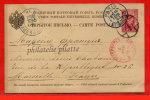 RUSSIE ENTIER POSTAL 3 KON DE 1887 DE SAINT PETERSBOURG POUR MARSEILLE FRANCE - 1857-1916 Impero