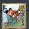 Bhutan 1967, Jamboree - Scout With Overprint **, MNH - Bhutan