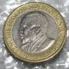 B0090 KENYA 10 SHILLINGS 2005 - Kenia