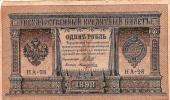 Billet De Banque/RUSSIE/  Avec Armoiries Des Tsars/Valeur 1/1898              BIL9 - Billets