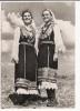 YOUGOSLAVIE COSTUMES NATIONAUX . NARODNA NOSJNA SRBIJA 226 - Serbie