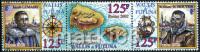 Wallis & Futuna - 2002 - Discovery Of Horn Island, 386th Anniversary - Mint Stamp Set - Wallis Y Futuna