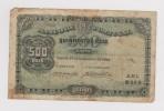 PORTUGAL .500 REIS 27 DEZEMBRO 1904.  AHL - Argelia