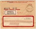 Israel - Switzerland 1962 Used Telegramm Télégramme Telegramma Cover+form - Storia Postale