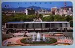 Phone Card Japan NTT Building City Bauwerk Telefonkarte . - Landschappen