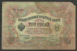 Imperial RUSSLAND RUSSIA Russie Banknote 3 Roubles 1905 - Russie