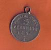 GERMANY  - 120 EINEN THALER 3 PFENNIGE 1858 A - Professionals/Firms