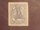 Bolivia Stamp #7 Mint OG Signed - Bolivia