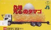 Télécarte OEUF Egg Ei Phonecard (6) - Levensmiddelen