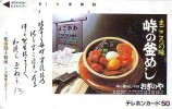 Télécarte OEUF Egg Ei Phonecard (13) - Levensmiddelen