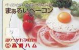 Télécarte OEUF Egg Ei Phonecard (18) - Levensmiddelen