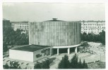 Postcard - Moscow, Moskva     (V 8712) - Russia