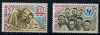 Cameroon  1966 - 20 Years Of UNESCO -  MNH Michel 488,489 (value 3,0 EUR!!!) - UNESCO