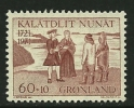 GRONLAND - 1971 - Pro CHIESA - N. 66 ** Serie Compl. - Cat. 2,00 € - Lotto N. 22 - Non Classificati
