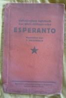 Vollständiges Lehrbuch Der Welt-Hilfssprache Esperanto – Bearbeitet Von F. Hegewald - Boeken, Tijdschriften, Stripverhalen