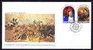 T)1982,GREECE,EUROPA,BATTLE OF MARATHON,490BC/REVOLUTION,FDC. - FDC