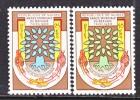 Rep. Of Guinee  194-5  **  WRY - Guinea (1958-...)