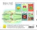 BLOC BLOK N° 133  2006 WORLD CUP PHILATELIE JEUNESSE 3555 A 3559 NEUF ** COLLECTION COB - Blocks & Sheetlets 1962-....