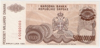 Bosnia And Herzegovina 50.000.000.000 Dinara 1993. UNC P-157 ZERO NUMBERED NOT ISSUED - Bosnië En Herzegovina