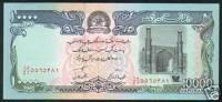 Afghanistan P63 (1993),10000 Afghanis,UNC - Afghanistan