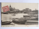 PORT SAID - Canak Docks - Egypte