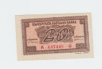 BULGARIA 20 LEVA 1944 AUNC P 68a 68 A (Red Serial # With Star) RARE - Bulgaria