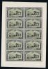 Belgium: 1935 F 407-9 MNH/Neuf**  Small Blocks, Some Small Wrinkels Cat Value € 175