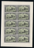 Belgium: 1935 F 407-9 MNH/Neuf**  Small Blocks, Some Small Wrinkels Cat Value € 175 - Belgique
