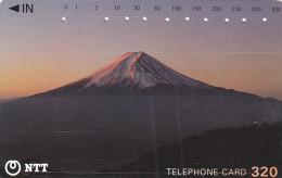 JAPAN - Volcano(250-226), 02/89, Used - Vulcani