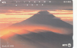 JAPAN - Volcano, 09/95, Used - Volcanos