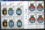 Armoiries De Bateau De La « Royal Navy », 611 / 614** Blocs De 4, Cote 44 € - Gibraltar