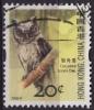 2006 - Hong Kong - OWL OWLS - BIRDS BIRD - Owls