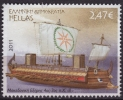 2011 - Greece - Ancient Ship - Schiffe
