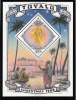 Tuvalu MNH Scott #514 Souvenir Sheet $1.50 Heraldic Angel - Christmas - Tuvalu