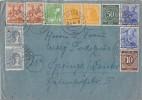 Gemeina. Brief Zehnfach Mif Minr.918,932,946,2x 947,2x 951,2x 952,2x 955 Augsburg 22.6.48 - Gemeinschaftsausgaben