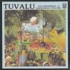 Tuvalu MNH Scott #508a Souvenir Sheet 90c Queen Elizabeth II In Sedan Chair - Independence 10th Ann - Tuvalu