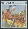 Tuvalu MNH Scott #507a Souvenir Sheet 60c Queen Elizabeth II In Boat - Independence 10th Ann - Tuvalu