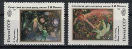 USSR Russia 1991 Lenin Soviet Children's Fund Children Art Painting Universe Planet Organization Stamps MNH Mi 6202-6203 - Unclassified