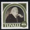 Tuvalu MNH Scott #454 40c Photograph Of Victoria, 1897 - 150th Ann Of Ascension - Tuvalu